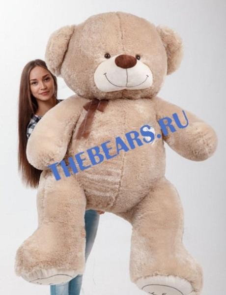 большой мишка i love you