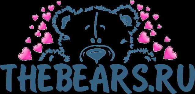 Большие плюшевые медведи в Москве